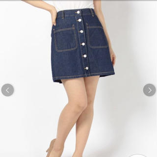 WEGO - 前ボタン台形スカート