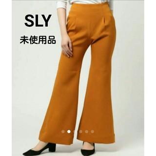 SLY - 新品【SLY】ベルボトム パンツ  スライ