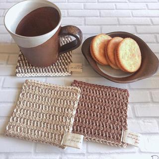 アフガン編み*コースター(キッチン小物)