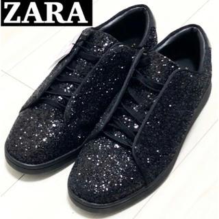 ZARA - ★ZARA ザラ スニーカー シューズ グリッター装飾 ブラック 44★