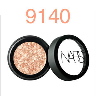 NARS - NARS  アイシャドウ  限定  ルースアイピグメント  9140