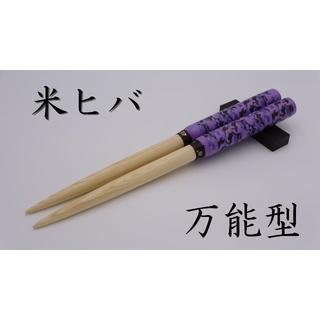 米ヒバ万能型 マイバチ 215【太鼓の達人】(その他)