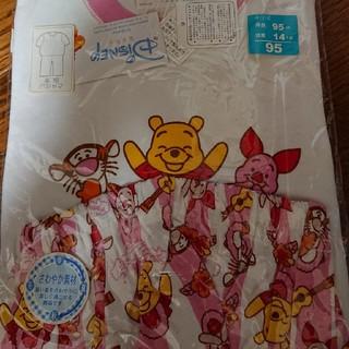 Disney - プーさん パジャマ(size95)