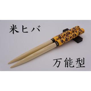 米ヒバ万能型 マイバチ 216【太鼓の達人】(その他)