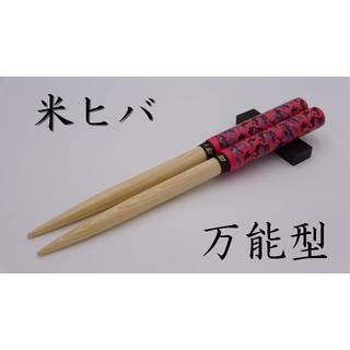 米ヒバ万能型 マイバチ 217【太鼓の達人】(その他)