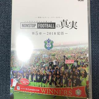 ベルマーレ DVD(サッカー)