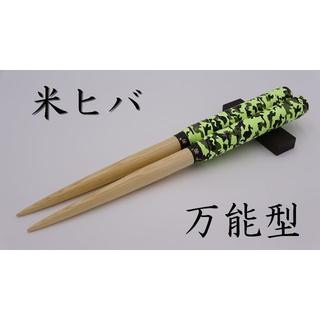 米ヒバ万能型 マイバチ 218【太鼓の達人】(その他)