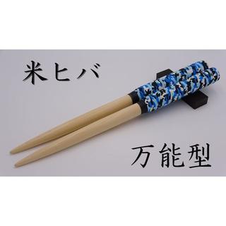 米ヒバ万能型 マイバチ 219【太鼓の達人】(その他)