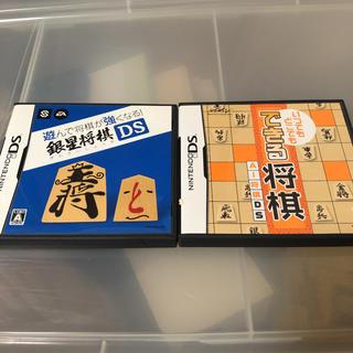 ニンテンドーDS(ニンテンドーDS)の遊んで将棋が強くなる!! 銀星将棋DS つでもどこでもできる将棋 AI将棋DS(家庭用ゲームソフト)