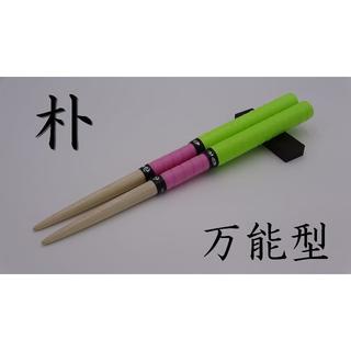 朴万能型 マイバチ 220【太鼓の達人】(その他)