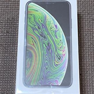 アップル(Apple)の未開封新品:iPhone Xs SIMフリー 256GB スペースグレイ(スマートフォン本体)