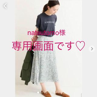 IENA - イエナ  フラワープリントスカート  ナチュラル 38