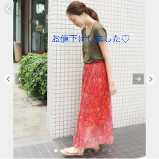 IENA SLOBE - ボタニカルフラワーロングスカート