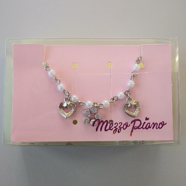 mezzo piano(メゾピアノ)の未使用!メゾピアノ☆ハートとお花の真珠ネックレス♪子供用 レディースのアクセサリー(ネックレス)の商品写真
