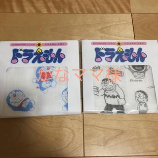中川政七商店  ドラえもん布巾 2点セット