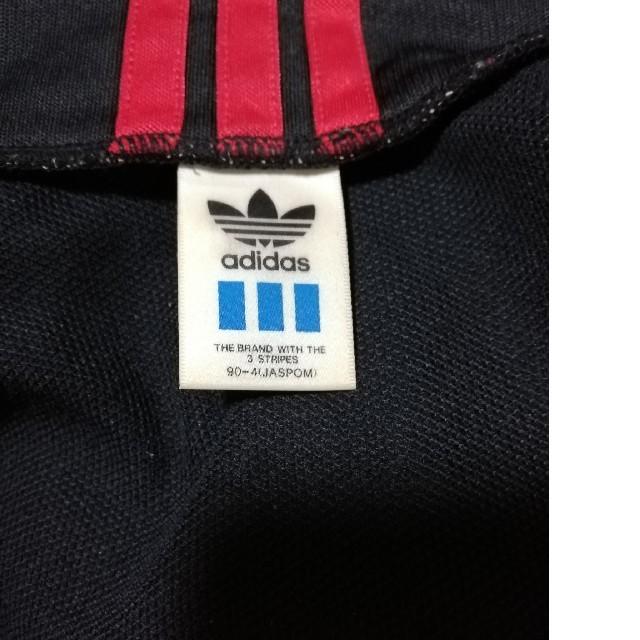 adidas(アディダス)のadidas アディダス ジャージ トラックジャケット ビックロゴ トレフォイル メンズのトップス(ジャージ)の商品写真