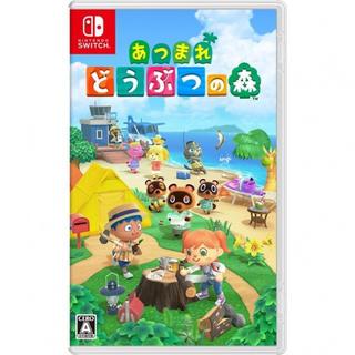 ニンテンドースイッチ(Nintendo Switch)の新品 あつまれ動物の森  ソフト switch スイッチ(家庭用ゲームソフト)