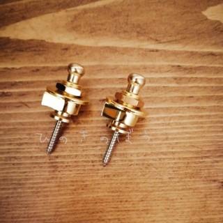ゴールド ストラップロックピン シャーラータイプ セキュリティロック 新品未使用(エレキギター)