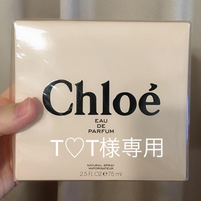 Chloe(クロエ)のクロエ パルファム 75ml コスメ/美容の香水(香水(女性用))の商品写真