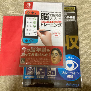 脳を鍛える大人のトレーニング Nintendo Switch 脳トレ(家庭用ゲームソフト)