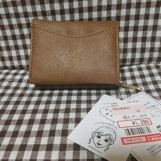 シマムラ(しまむら)のしまむら プチプラのあや 三折り財布 中茶 タグつき未使用(財布)