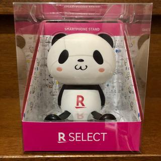 Rakuten - お買いものパンダ スマホスタンド