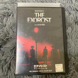 THE EXORCIST エクソシスト DVD(外国映画)
