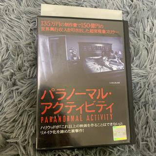 パラノーマル・アクティビティ DVD(外国映画)