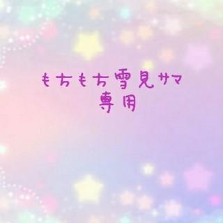 SHISEIDO (資生堂) - 新品*未使用 スノービューティー 2019