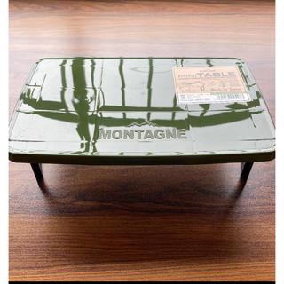アウトドア キャンプ ローテーブル ミニテーブル(アウトドアテーブル)