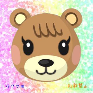 ニンテンドースイッチ(Nintendo Switch)のamiibo メープル(カード)