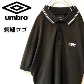アンブロ(UMBRO)の【超定番】90s umbro アンブロ ポロシャツ 刺繍ロゴ ブラック ライン(ポロシャツ)