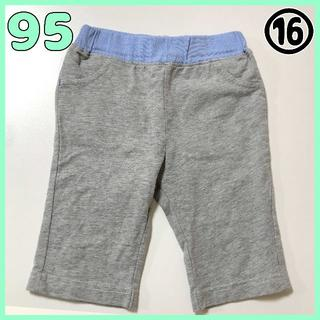【95-16】 グレー ズボン
