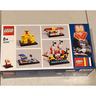 Lego - レゴ 60周年記念モデル 非売品