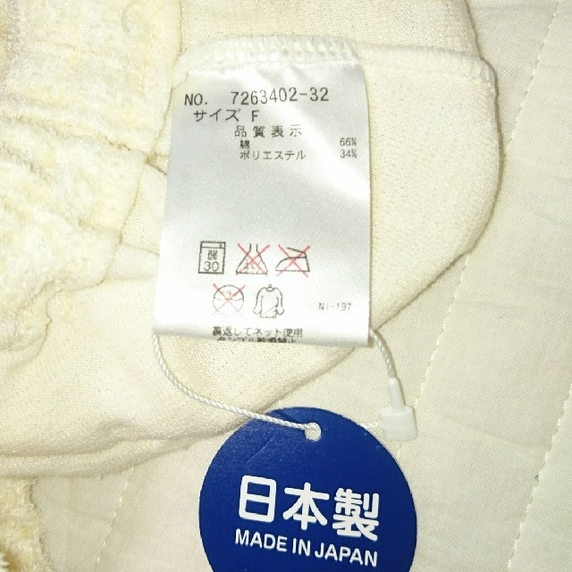 ANNA SUI mini(アナスイミニ)の【n様専用】新品 ANNA SUI mini カバーパンツ & スタイ セット キッズ/ベビー/マタニティのキッズ/ベビー/マタニティ その他(その他)の商品写真