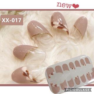 高品質✨ 新作ネイルシール❤︎ XX-17