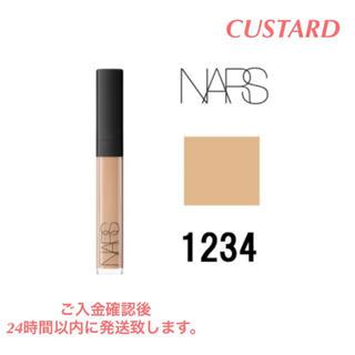 NARS - NARS コンシーラー カスタード★1234★CUSTARD★ナーズ★新品