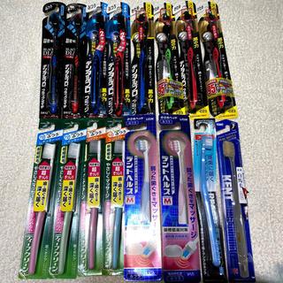 歯ブラシ 16本(歯ブラシ/デンタルフロス)