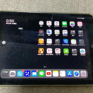 Apple - iPad Pro 9.7インチ 128GBシムフリー