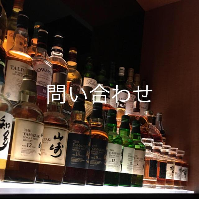 サントリー(サントリー)のジャパニーズウイスキー問い合わせ専門 食品/飲料/酒の酒(ウイスキー)の商品写真