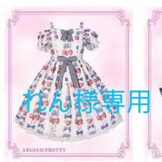 Angelic Pretty - strawberry doll ジャンパースカートセット