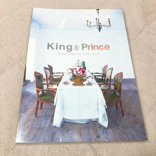 Johnny's - King & Prince First Tour パンフレット