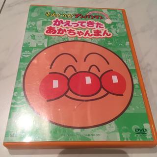 アンパンマン - それいけ!アンパンマン ぴかぴかコレクション かえってきたあかちゃんまん DVD