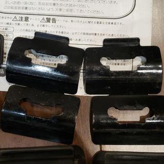 TERZO JR6 フックセット フォレスターSG9に使用