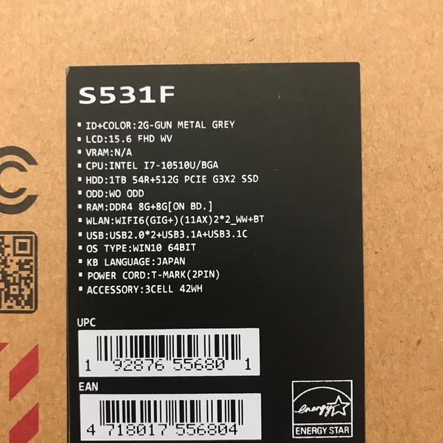 ASUS(エイスース)の新品 ASUS 第10世代Core i7 VivoBook S15 ガンメタル スマホ/家電/カメラのPC/タブレット(ノートPC)の商品写真