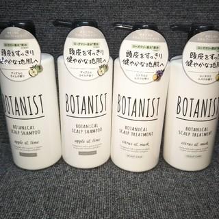 BOTANIST - ボタニスト シャンプー&トリートメント 4本セット
