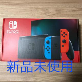 ニンテンドースイッチ(Nintendo Switch)の任天堂 switch 本体 新品未使用(家庭用ゲーム機本体)