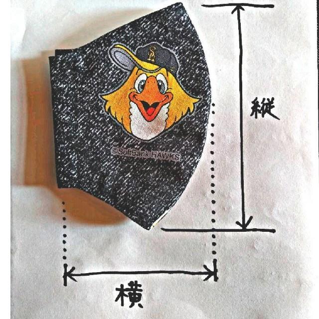 ハンドメイド☆インナーマスク☆ソフトバンクホークス スポーツ/アウトドアの野球(応援グッズ)の商品写真