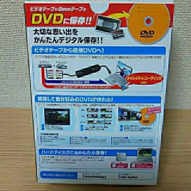 IODATA(アイオーデータ)の更にお値下げ❇️USB接続ビデオキャプチャー GV-USB2 スマホ/家電/カメラのPC/タブレット(PC周辺機器)の商品写真