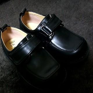 マザウェイズ(motherways)のフォーマル靴(ローファー)